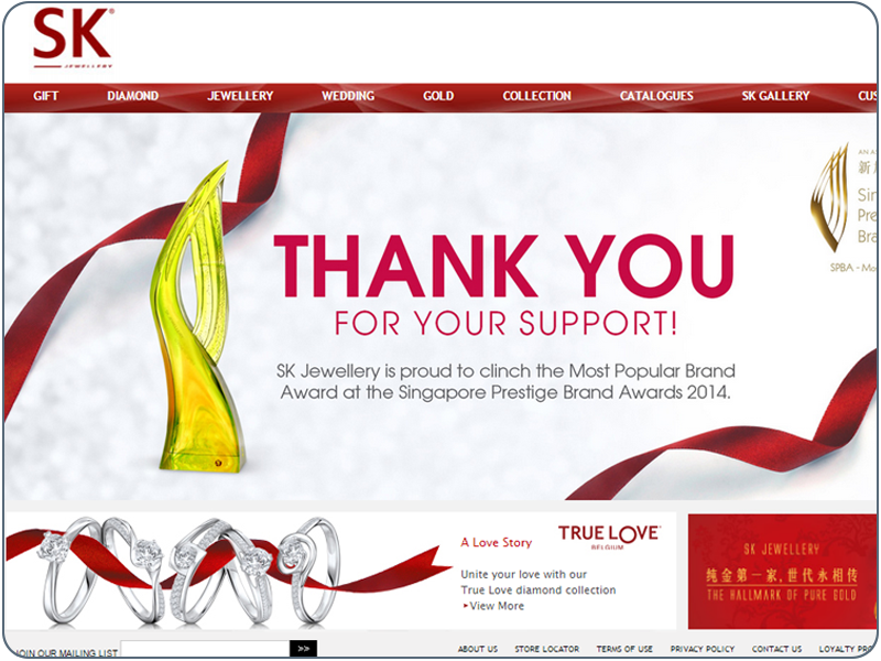 SK Jewellery Pte Ltd