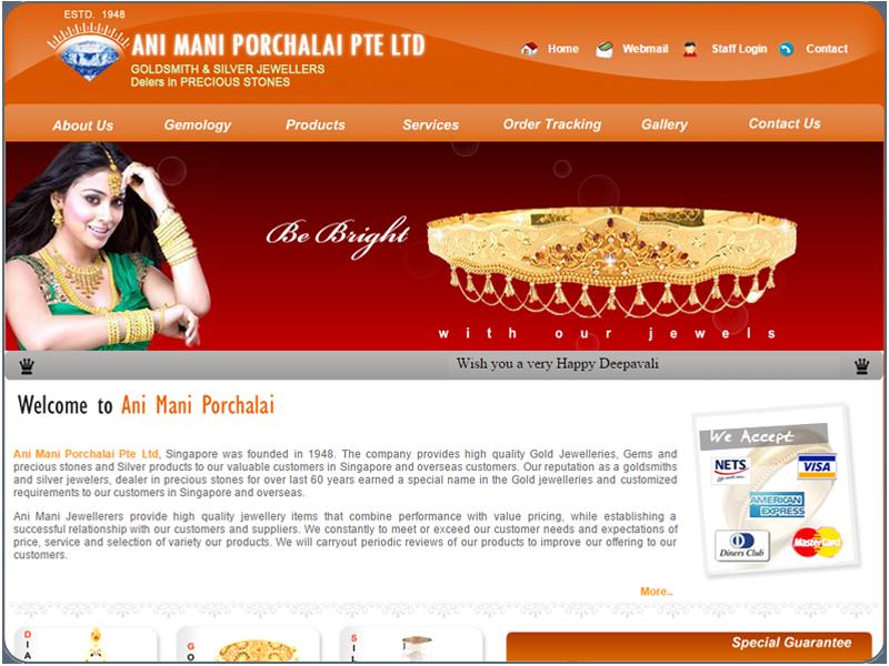 Ani Mani Porchalai Pte Ltd